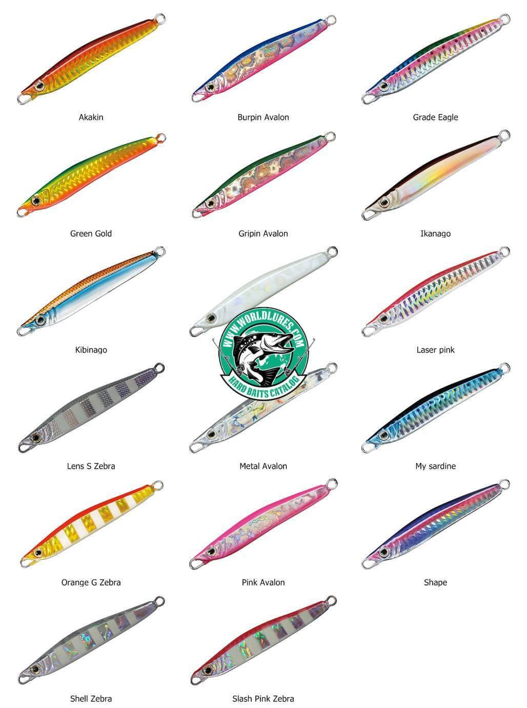 Smith TG Chibi Masamune colors